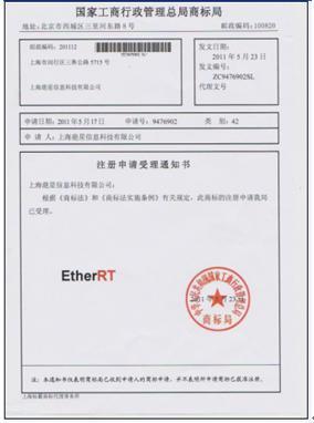 EtherRT商标