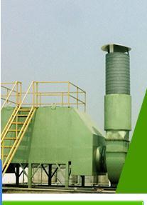 喷涂行业-废气处理解决方案