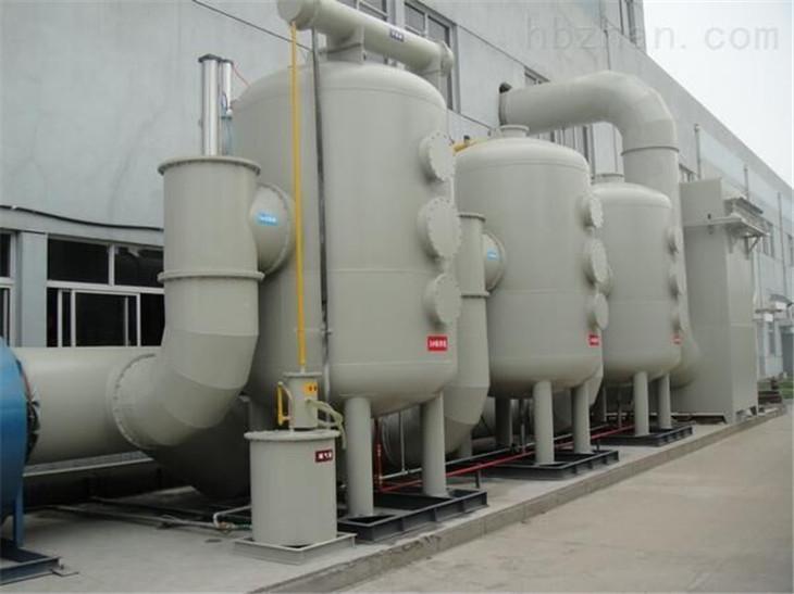 雾酸废气处理工程