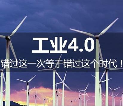 工业4.0改造,xGate提供各种工业协议转换到以太网,实现以太网改造