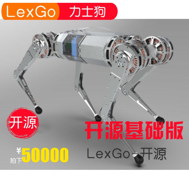 Lex-Go-力士狗-开源基础版