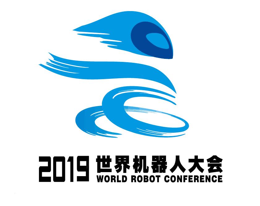 WRC世界机器人大会介绍