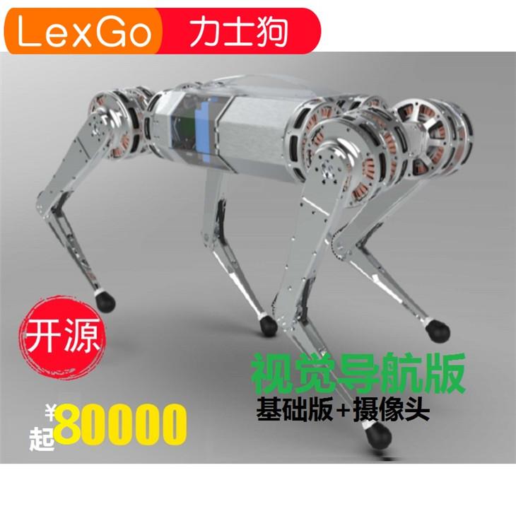 Lex-Go-力士狗-视觉避障导航版