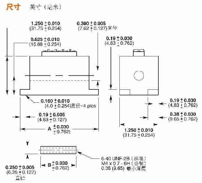 电路 电路图 电子 原理图 685_620