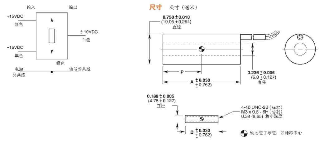10p271ec电路图