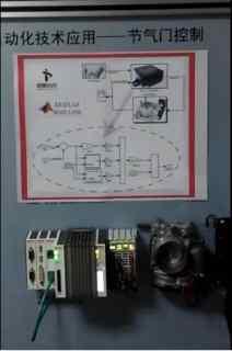 基于模型的实时仿真应用-_节气门控制