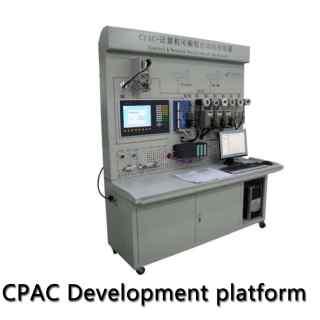 CPAC开发平台