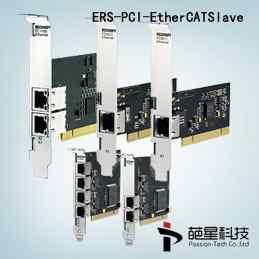 EtherCAT_PCI_CPCI_通信从站板卡定制开发