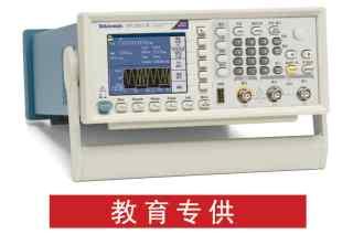 AFG2000-SC任意函数发生器