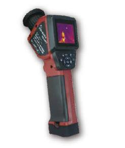 YRH300煤安防爆热像仪