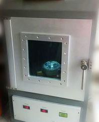 X荧光光谱文物鉴定仪
