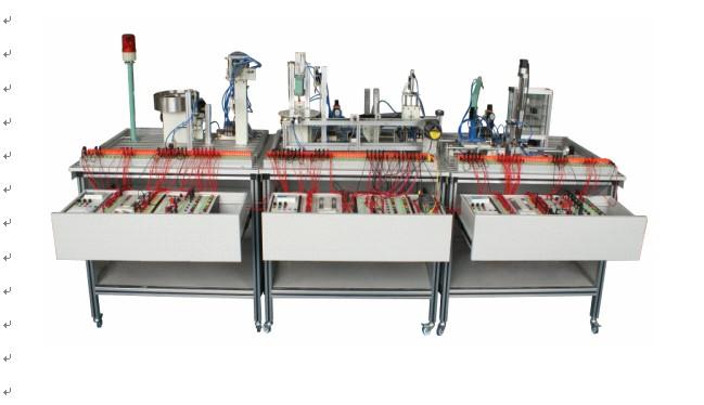 RL-TC-236型-自动化生产流水线实训装置