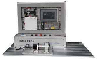 RL-Platform3-多功能电机系统
