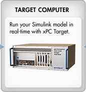 目标机-Speedgoat-xPC