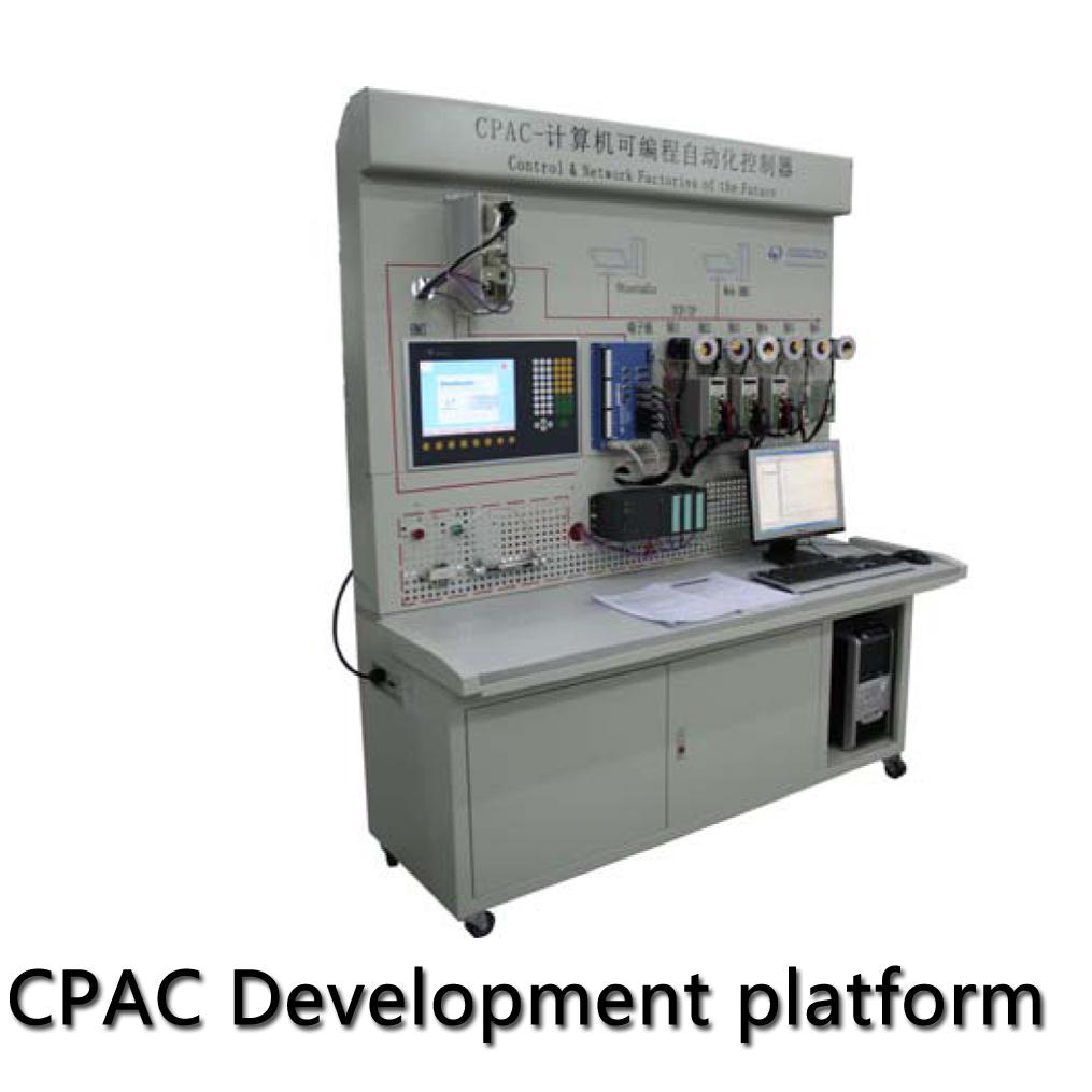 CPAC Development platform