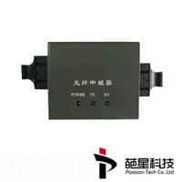 Fiber Optic Repeater Transceiver